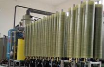 电厂脱硫废水处理
